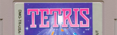 Title - Tetris
